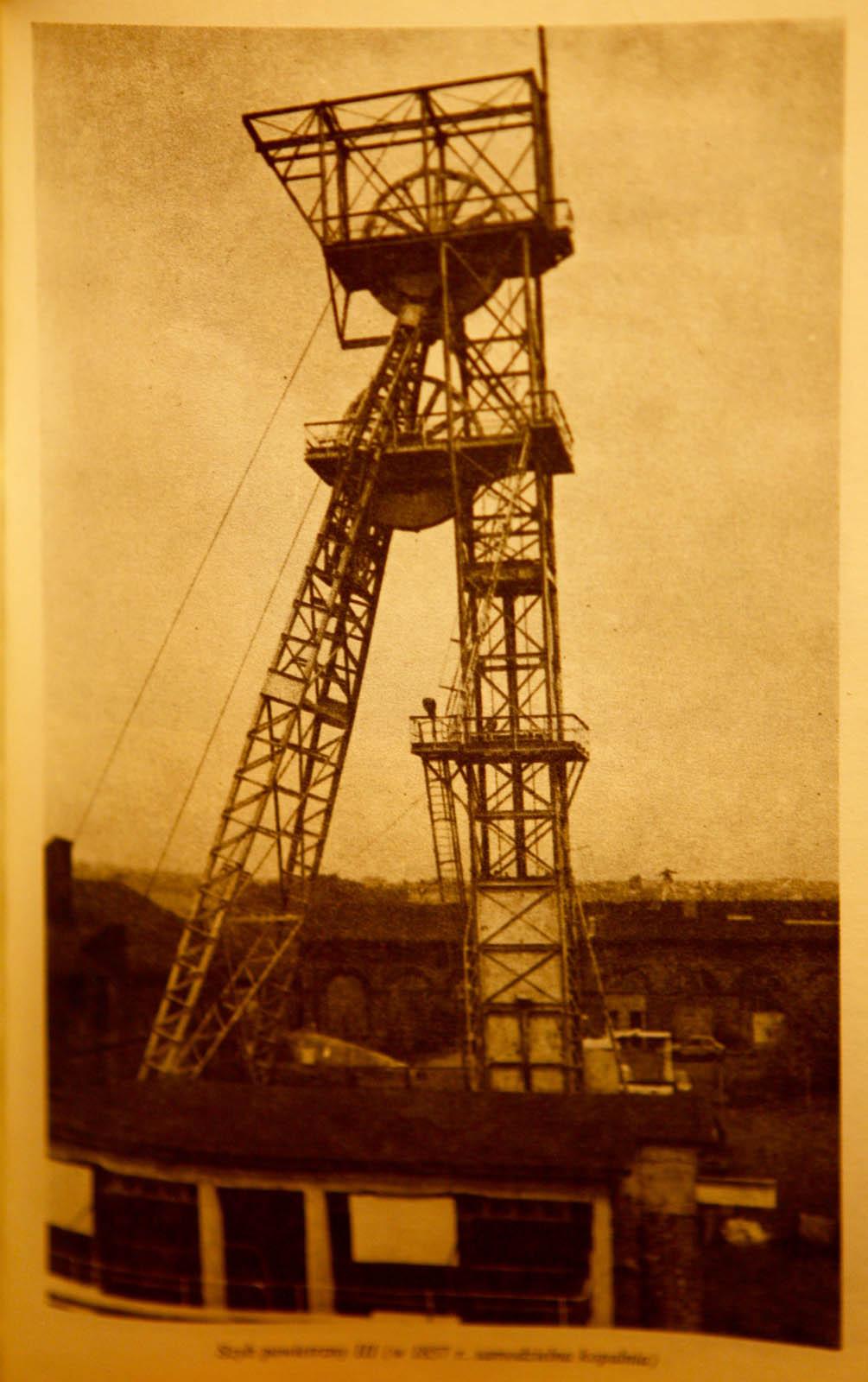 Charlotte mine 5