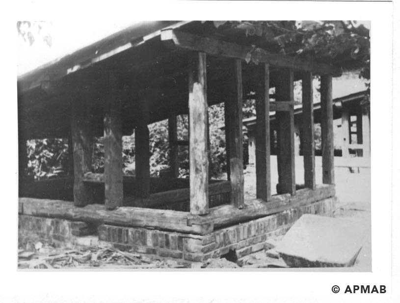 Wooden structure of the building for pigs. APMAB 20995 160